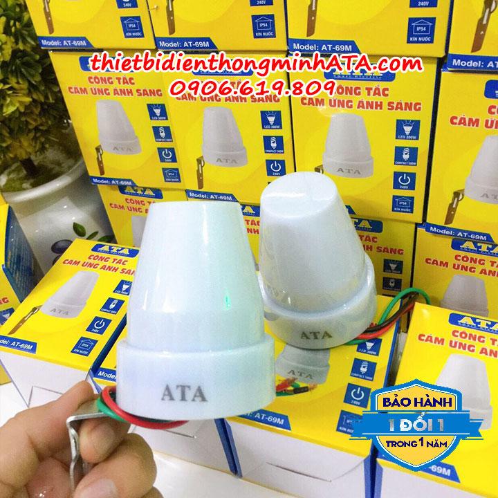 Công tắc cảm biến ánh sáng ATA 69M