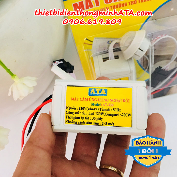 Mắt cảm ứng hồng ngoại ATA 330