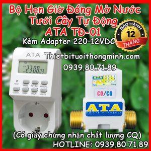 Bộ van khóa nước hẹn giờ tự động ATA 12V TĐ-01