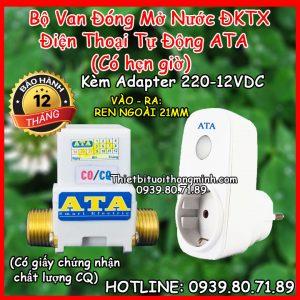 Bộ điều khiển tưới từ xa bằng điện thoại ATA TDW-01
