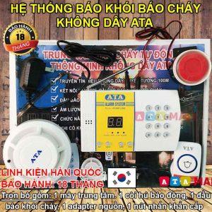 Hệ thống báo cháy không dây ATA FAS-01