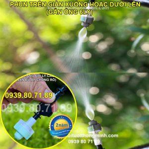 Đầu béc tưới lan phun sương 1 tia cao cấp israel chân 6ly