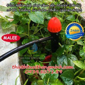 Đầu béc tưới nhỏ giọt cao cấp cắm gốc điều chỉnh Malee