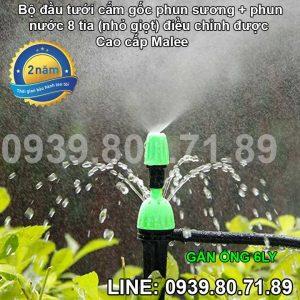 Vòi tưới gốc cây phun nước 8 tia phun sương Malee