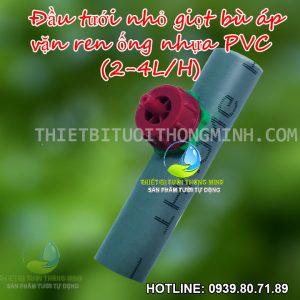 Đầu tưới nhỏ giọt gắn ống cứng pvc ren vặn bù áp 2 4 8 lít giờ